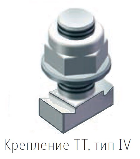 тт 14