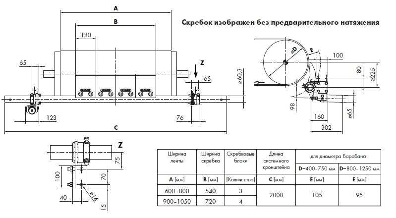 НД -рub 600-1050